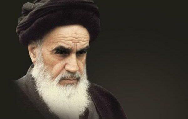 Ayatullah Khumeini Iran