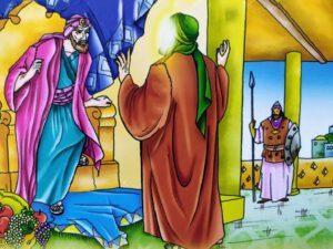 Syiah Biographies of 14 Masoomeen