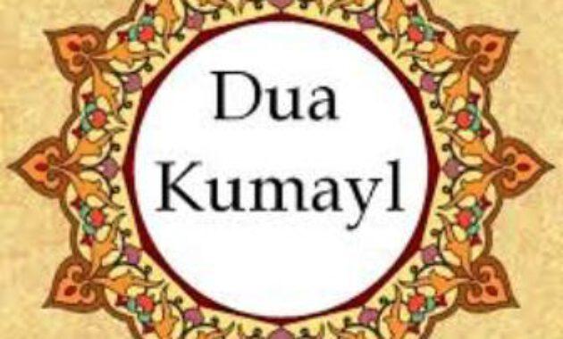 KISAH - Kumail Dan Doa Nabi Khidhir