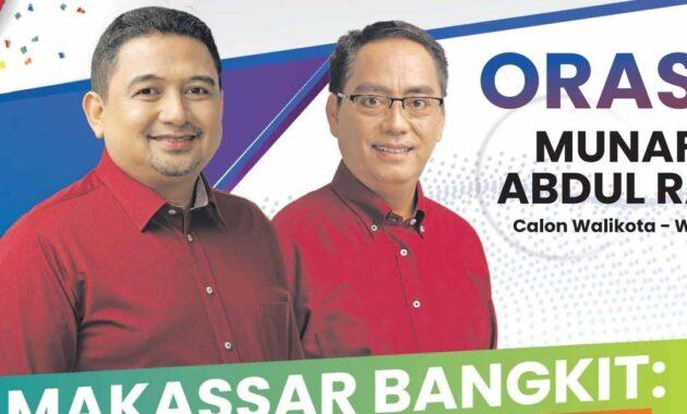 Partai Pengusung Appi-Rahman
