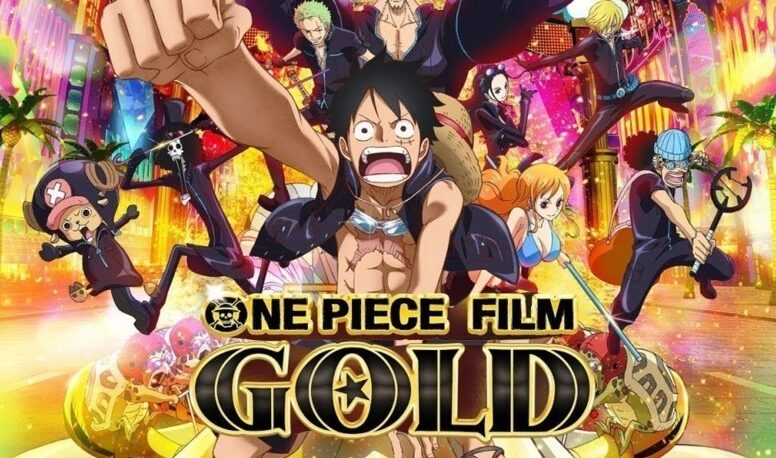 One Piece Film: Gold( 2016)